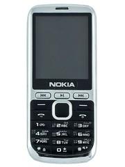 Nokia L200 (copy) 2SIM. Мобильный телефон